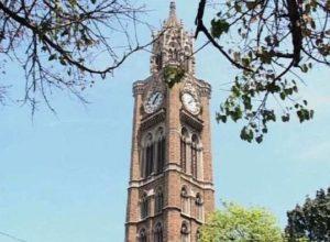 मुंबईतील कॉलेजेस आणखी चार दिवस बंद