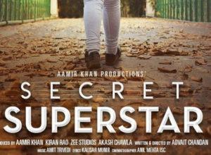 आमीर खान चा बहुचर्चित सिनेमा #SecretSuperstar चा पहिला पोस्टर प्रदर्शित