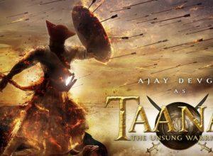 शूरवीर तानाजी मालुसरे यांच्यावर आधारित अजय देवगन चा 'तानाजी' चित्रपटाचे पोस्टर रिलीज