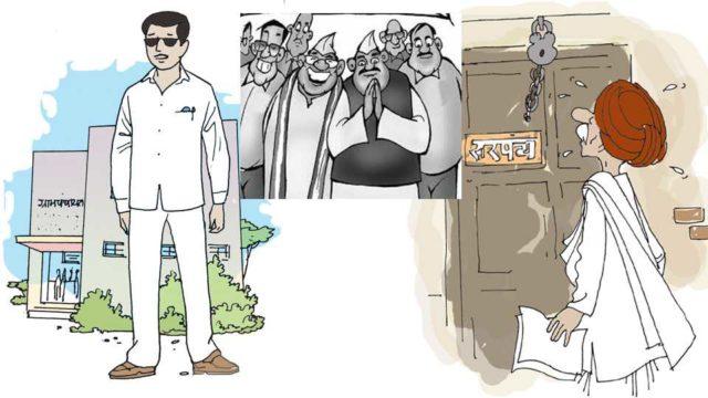 CM, PM थेट जनतेतून नाहीत, मग सरपंचच का? : अजित पवार