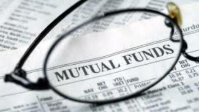 What is a Mutual Funds Scheme in Marathi – म्युचुअल फंड म्हणजे काय?