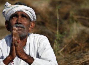 ऐतिहासिक कर्जमाफीत शेतकऱ्याचे ३३९ रु झाले माफ…?