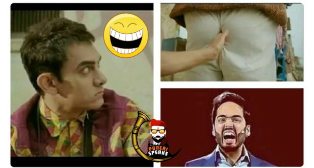 NETIZENS ARE AGAIN TROLLING ANANT AMBANI, MEMES ARE GOING VIRAL | PuneriSpeaks