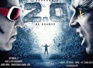2.0 Leaked Teaser: रजनीकांत आणि अक्षय कुमार यांच्या 2.0 चा टीजर लीक
