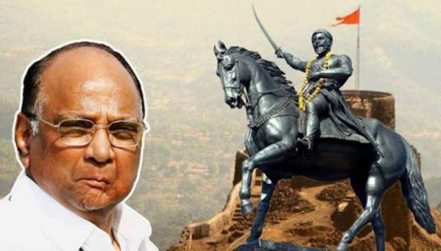 पंतप्रधान शरद पवार? दिल्लीचेही तख्त राखतो, महाराष्ट्र माझा