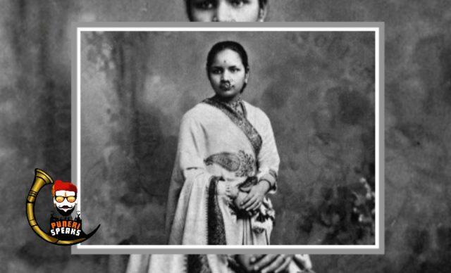 डॉ. आनंदीबाई गोपाळराव जोशी: पहिल्या भारतीय महिला डॉक्टर, First Indian Lady Doctor Anandibai Gopalrao Joshi