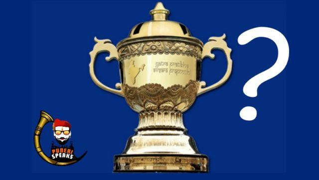 इंडियन प्रीमियर लीग (आयपीएल) च्या सुवर्ण ट्रॉफीवर संस्कृत मध्ये काय लिहिले आहे?