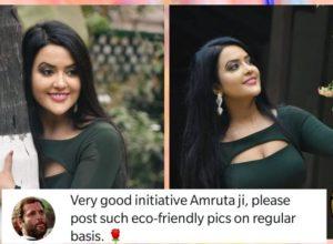 Amruta Fadnavis Troll: अमृता फडणवीस यांनी पर्यावरण दिनानिमित्त केलेल्या ट्विटवर ट्विटरवासीयांनी केले ट्रोल