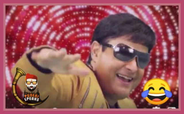 Sachin Pilgaonkar Troll: सचिन पिळगांवकर पुन्हा एकदा नवीन गाण्यावरुन ट्रोल