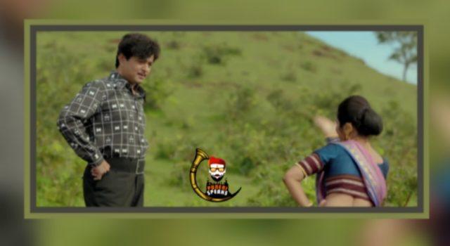 """""""आणि डॉ. काशिनाथ घाणेकर"""" चित्रपटातील गोमू संगतीनं सदाबहार गाणे प्रदर्शित"""