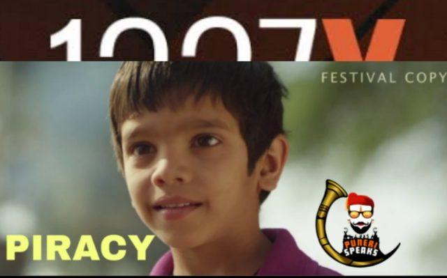 Naal Movie Leaked Online, Piracy कॉपी इंटरनेट वर उपलब्ध