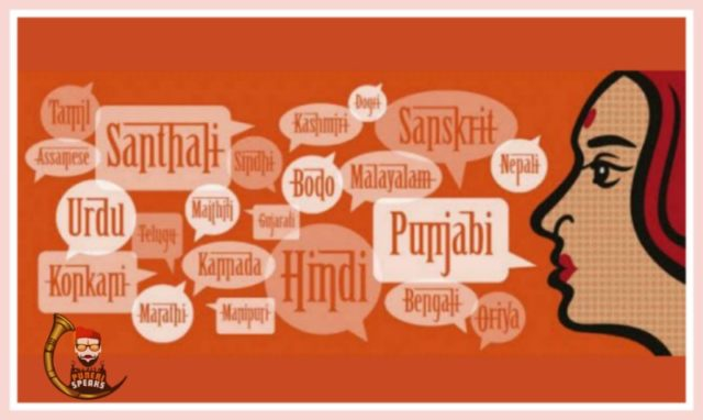 National Language of India, Is Hindi a national language?