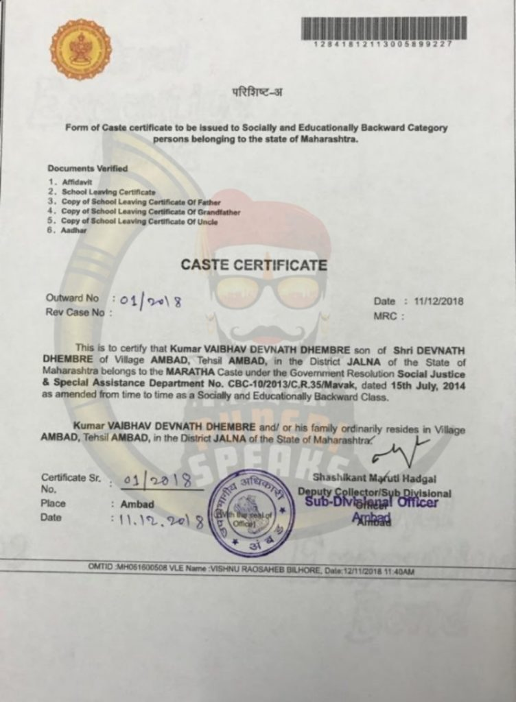 where is caste certificate number