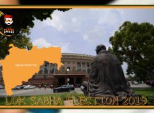 Maharashtra Lok Sabha Candidate List 2019, Lok Sabha Election Date in Maharashtra