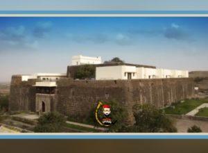 जाधवगड किल्ला इतिहास: जाधवगड किल्ला की वाडा?