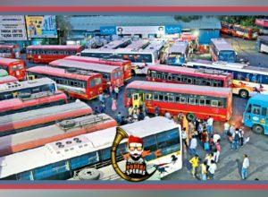 शिवाजीनगर बस स्थानक मधील MSRTC बस आता मुळा रोड वरून सुटणार