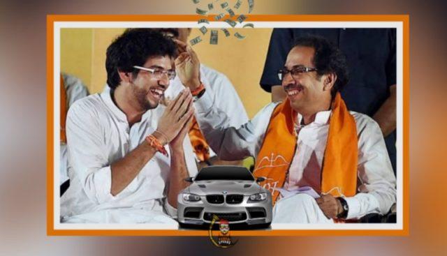 Aditya Thackeray Troll: ६ लाखाच्या बीएमडब्लू वरून पुन्हा एकदा सोशल मीडियावर ट्रोल